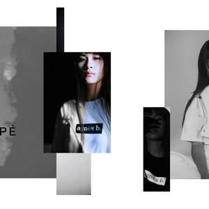 アダム エ ロペ、アニエスベーの1号店ロゴを採用したTシャツ発売