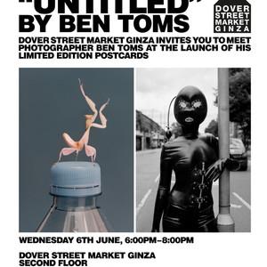 写真家ベン・トムズのポストカードボックスがドーバー銀座で限定発売
