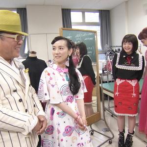 爆笑問題らが文化服装学院に潜入、NHK「探検バクモン」が特集