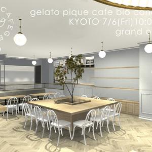 「ジェラート ピケ」のカフェレストラン2号店が京都にオープン