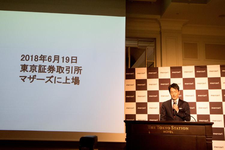 代表取締役会長兼CEO 山田進太郎