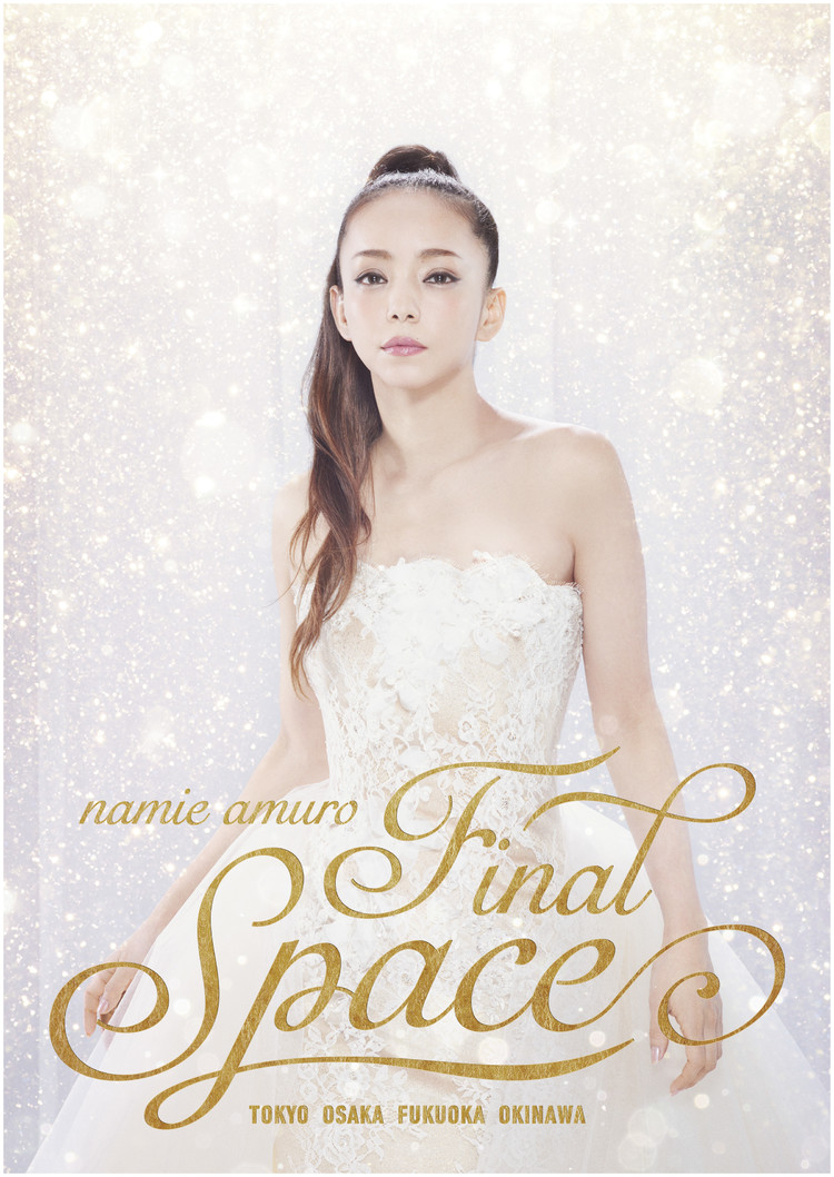 namie amuro Final Space