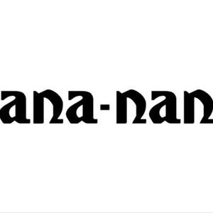 ナナナナが11周年を記念した初のイベント、DJ NAなど参加