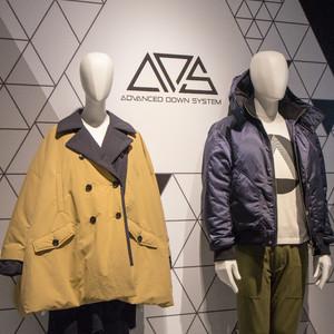 オンワードがステッチレスの新構造ダウン「ADS」を発表、中島篤や江角泰俊デザインのアイテムも