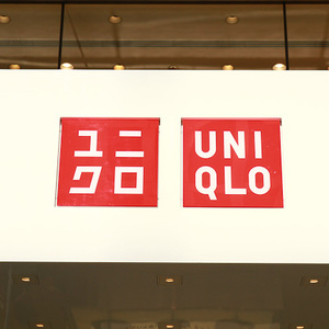 ユニクロがデンマーク1号店を来春オープン