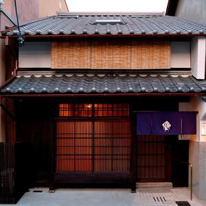 ワコールの宿泊施設「京の温所」2軒目が京都・二条城東にオープン