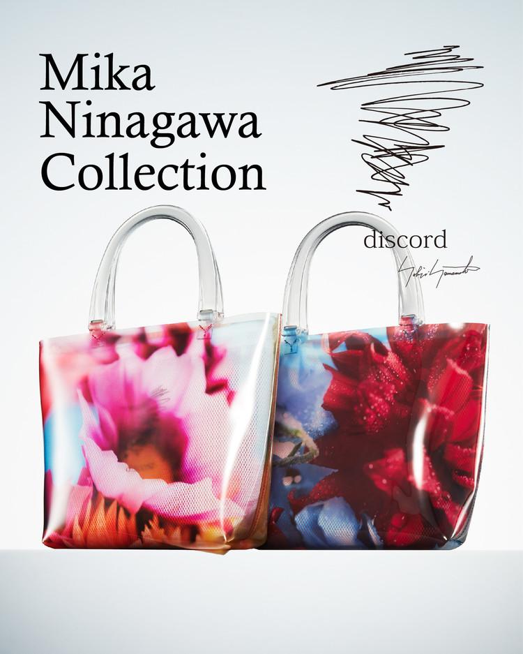 discord Yohji Yamamoto - Mika Ninagawa Collection Spring Summer 2018