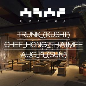 「TRUNK(KUSHI)」がゲストシェフイベント開催、タイ料理を提供