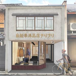「ナリフリ」関西初の直営店をオープン、限定アイテムも