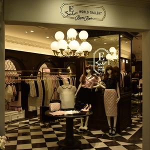 「イーハイフンワールドギャラリーボンボン」唯一の実店舗が閉店