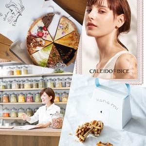 ルクア大阪が33店舗を新規オープン、全国初出店も