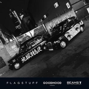 ビームスT×フラグスタフ×GOODHOODのトリプルコラボが日本で発売