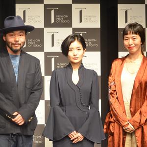 パリコレを支援する「FASHION PRIZE OF TOKYO」が募集開始