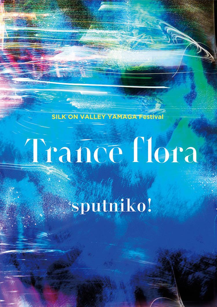 「Tranceflora」キーヴィジュアル