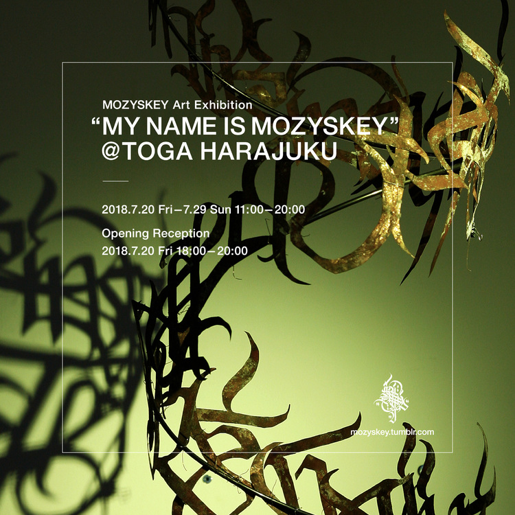 MY NAME IS MOZYSKEY