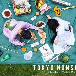 「夏休み」がテーマ、ハレ×加賀美健コラボアイテム第3弾が発売
