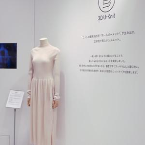 """ファストリと島精機、""""縫い目ゼロ""""新商品開発と技術革新を強化"""