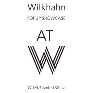 ウィルクハーンが111周年を記念した展示開催、新作も登場