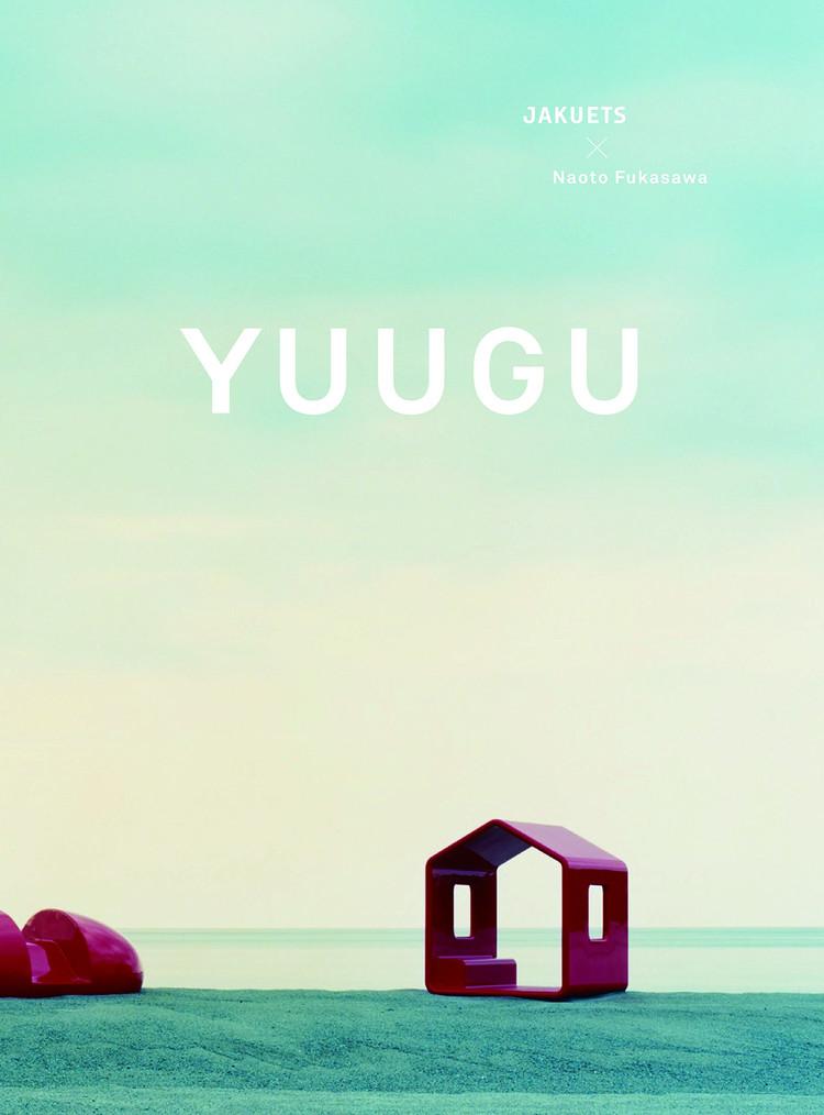 YUUGU