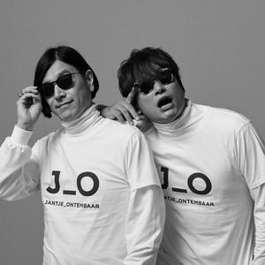 香取慎吾と祐真朋樹のディレクションによるショップがオープン