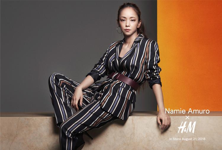 「Namie Amuro × H&M」第2弾