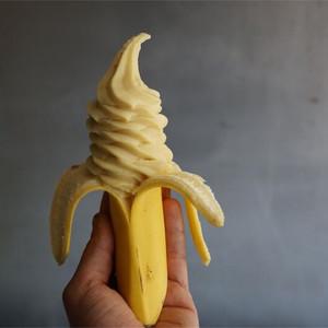 砂糖と牛乳不使用、ハワイ発バナナソフトクリーム「バナン」上陸