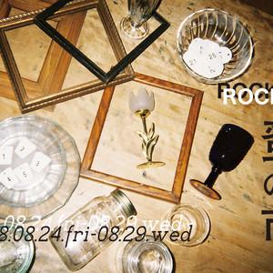 表参道ROCKETが蚤の市開催、服やアート本などを放出