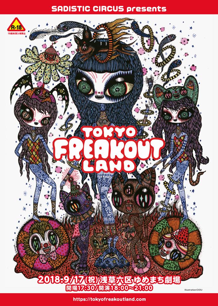 TOKYO FREAKOUT LAND