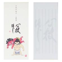 chiyonofuji_20180813_027-thumb-220x220-9