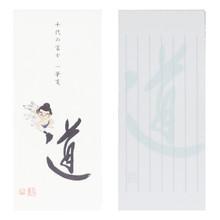 chiyonofuji_20180813_030-thumb-220x220-9