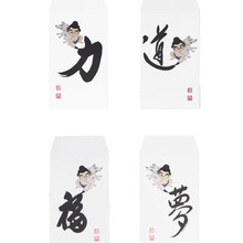 chiyonofuji_20180813_031-thumb-220x220-9