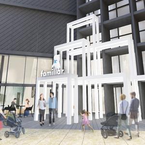 ファミリア神戸本店が9月オープン、カフェやアトリエを併設