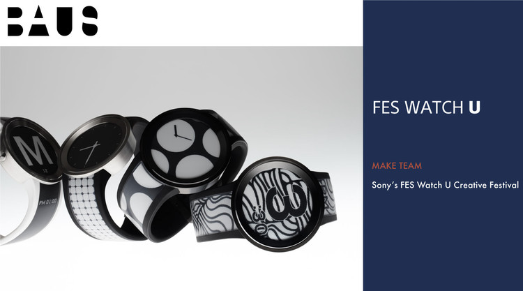 「Sony's FES Watch U Creative Festival」