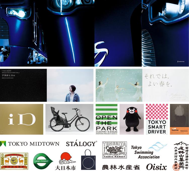 good design company 1998-2018