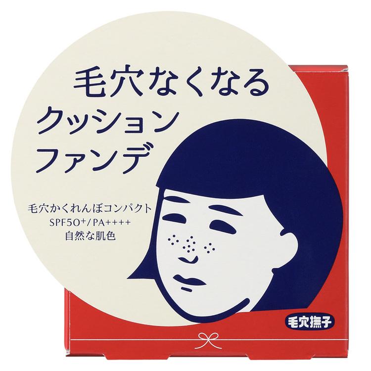 「毛穴撫子」毛穴かくれんぼコンパクト(自然な肌色)