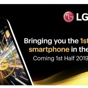 米Sprintと韓国LG、5G対応スマホを2019年上半期に発売