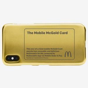 マクドナルドのメニューが生涯無料、ゴールド・カードが賞品に