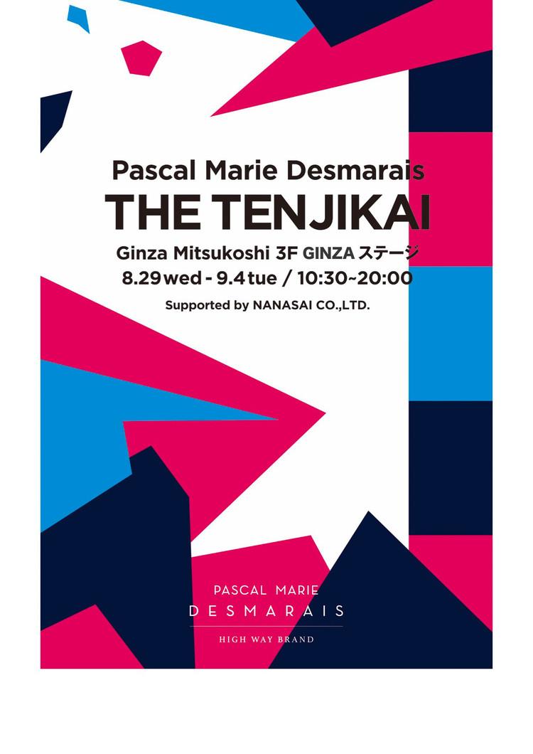 「THE TENJIKAI」