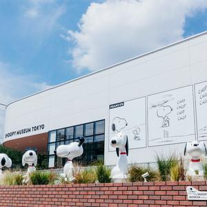 スヌーピーミュージアムが南町田に移転、2019年秋開館