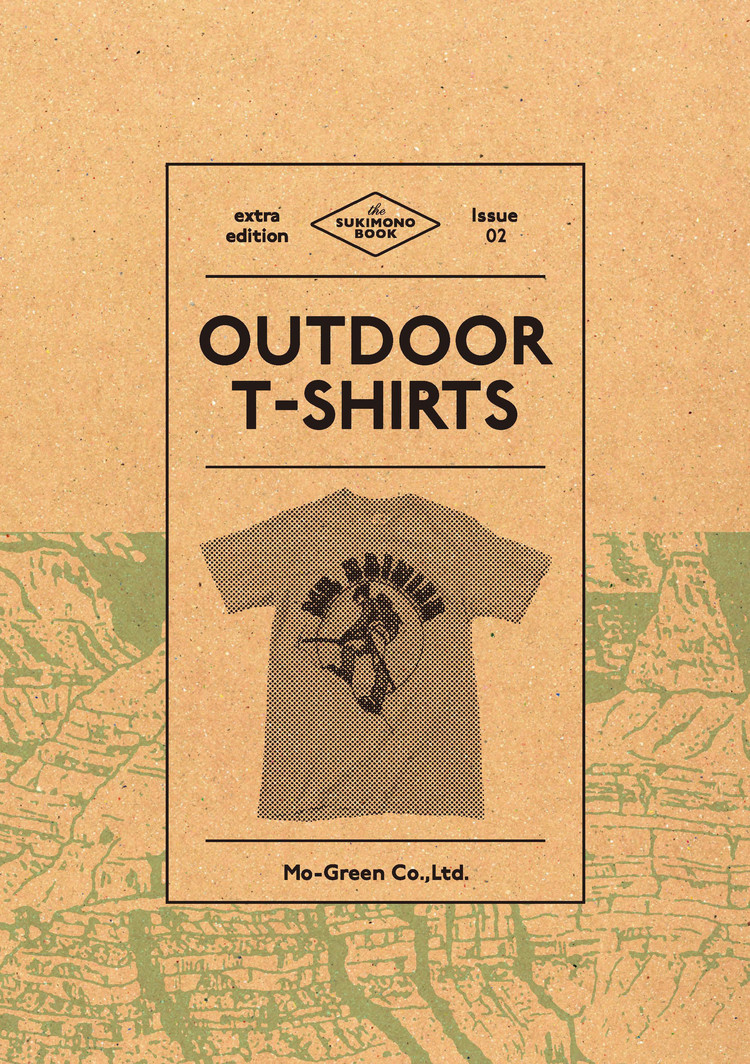「THE SUKIMONO BOOK extra edition issue OUTDOOR T-HIRTS」(宝島社)