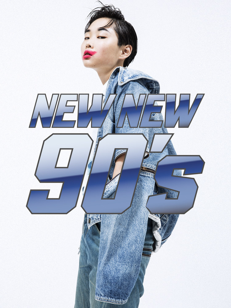 「NEW NEW 90's」