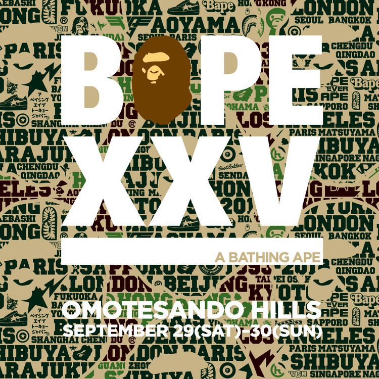 """BAPE XXV"" 25TH ANNIVERSARY EXHIBITON"
