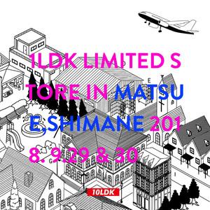 10周年の「1LDK」が島根でポップアップショップ開催