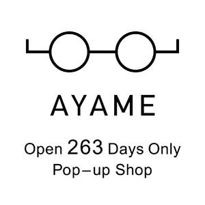 """アイウェアブランド「アヤメ」 初の直営店が""""263日間限定""""でオープン"""