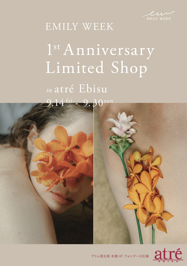 "EMILY WEEK ""1st anniversary"" LIMITED SHOP"