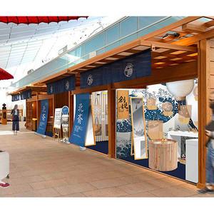 日本製皮革×葛飾北斎のイベントが羽田空港で