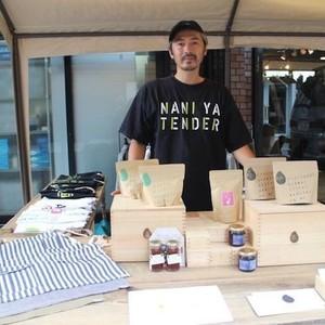 長野・松本から衣と食を提案する新ブランド「キビツミ」