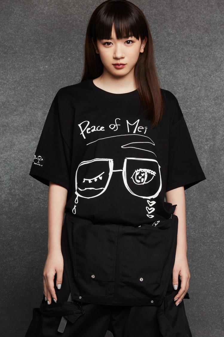「Peace of Mei」Tシャツ