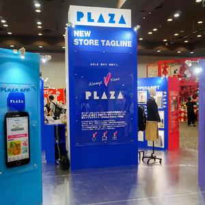 輸入雑貨専門店からライフスタイルストアに「PLAZA」リブランディングの狙いとは