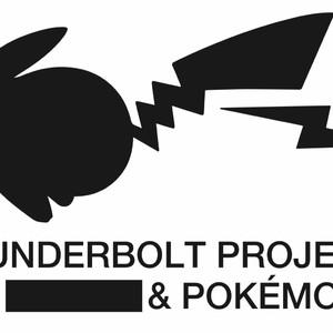 ポケモン×藤原ヒロシの新プロジェクト始動、NYで第1弾アイテム発売へ